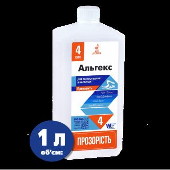 Альгекс 1л -  Уничтожает все виды водорослей