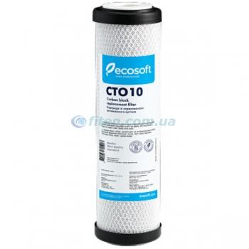 Картридж из прессованного активированного угля Ecosoft CTO 10