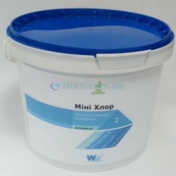 Минихлор 5кг Шоковое хлорирование