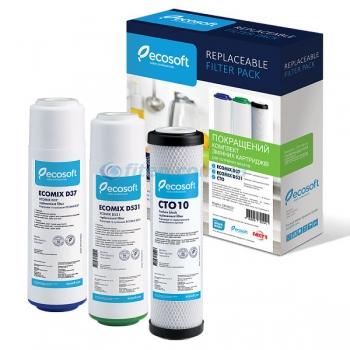 Улучшенный комплект картриджей Ecosoft для тройного фильтра 3000 литров