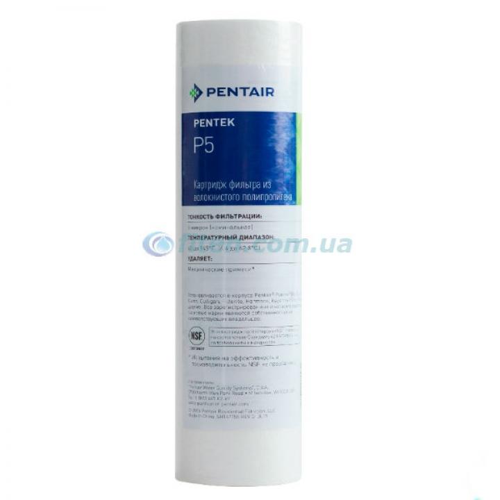 Pentek P5 картридж механической очистки