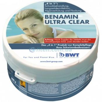 BWT Benamin Ultra Clear, 500 грамм Мультифункциональное средство