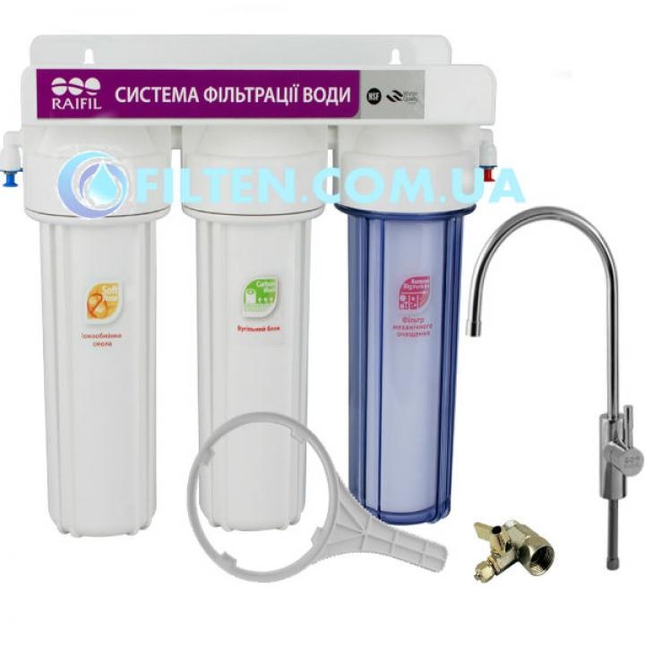 Проточный водоочиститель Raifil Trio с умягчением