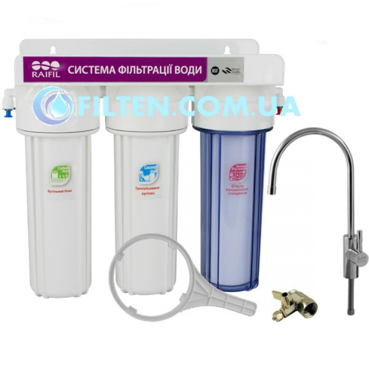 Проточный водоочиститель Raifil Trio