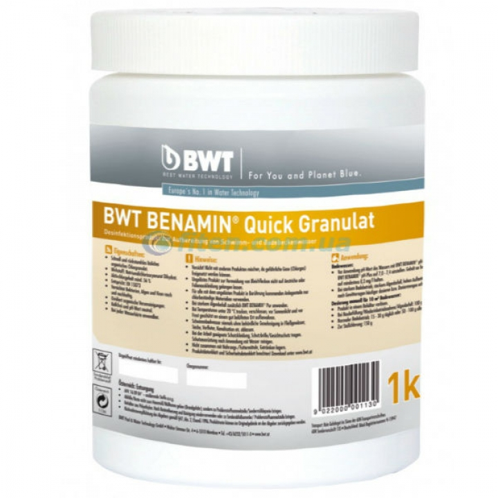 BWT BENAMIN QUICK таблетки, 1 кг