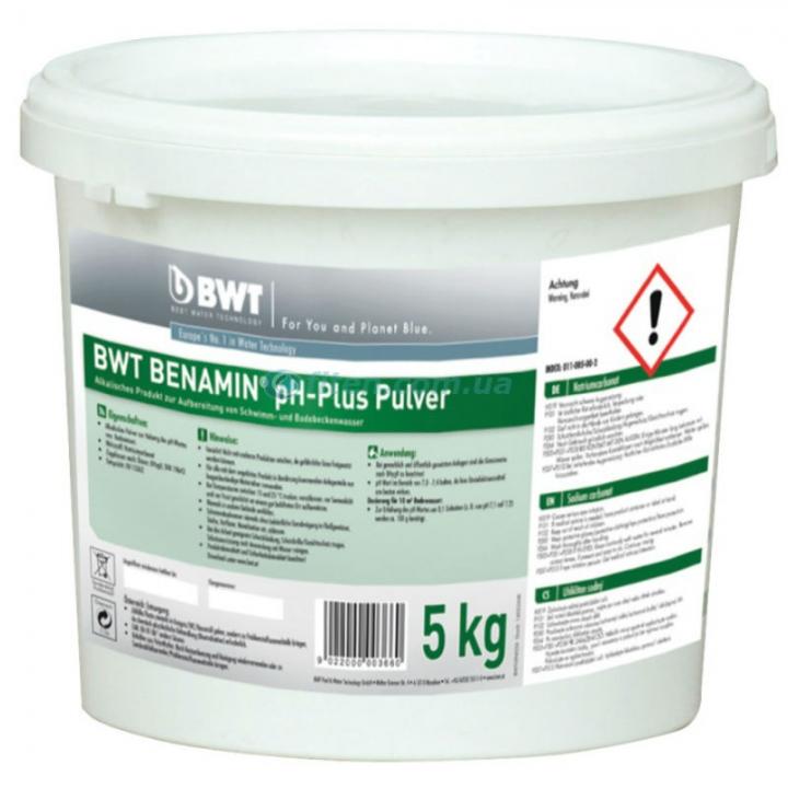 BWT BENAMIN pH-plus Pulver 5 кг